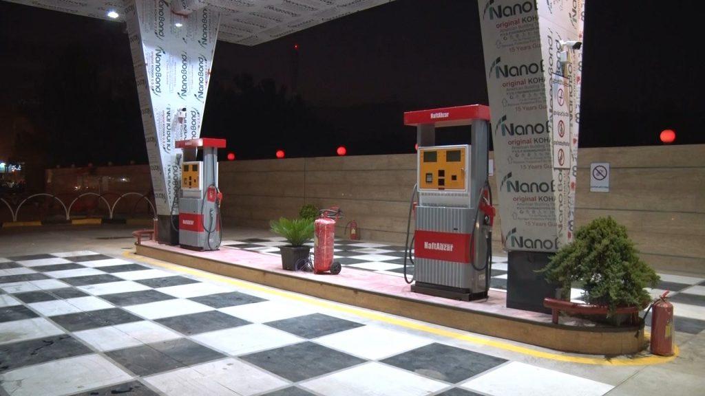 کف سازی جایگاه سوخت