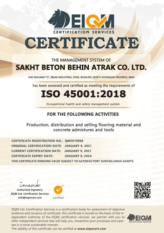 Sakht Beton Behin Atrak Co. LTD -ISO45001- QM5919988
