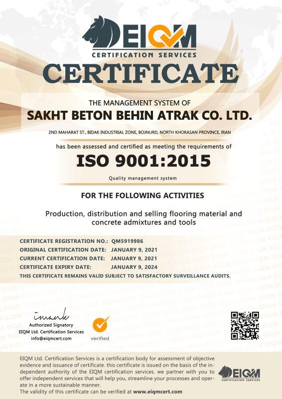 Sakht Beton Behin Atrak Co. LTD -ISO9001- QM5919986